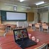 【6月】オンラインで地域と人をつなぐ事例報告:奥多摩の旧中学校でオンラインコワーキング