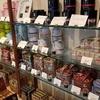 パヴェアルチザン芦屋本店 兵庫芦屋市 紅茶 洋菓子 日本茶 こだわり食材