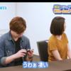 森田賢二氏のWith-domプロジェクトの全貌とは?
