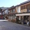 香嵐渓から徒歩10分で行ける足助の古い町並み