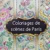 ボールペンでぬり絵『パリの旅』 完成作品ページ