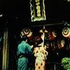 時代劇ロケ地探訪(竹中稲荷神社編)