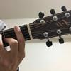 手が小さくてギターを弾くのを諦めそうな人が、最初に見てほしい記事