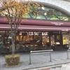 京都駅前でちょい飲み!YEBISU BARは身も心も癒せる大人の隠れ家