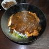 チキンカレー汁無し坦々麺