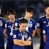 アジアカップ準優勝。日本代表全選手パフォーマンス振り返り。
