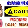 ジャパンポルノ JAPANPorn サイバージャポン thisjavjav.pw 03-4577-1989 0345771989に登録削除申請した時のリスクと対処法