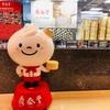 【鼎活】お久しぶりの鼎泰豊は、板橋店へ(台湾 新北市)