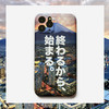 大人っぽく高校生 人気iPhone 11 Pro/11 Pro Maxスマホカバー