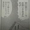 第1回 桜井のりお「ロロッロ!」カルトクイズ開催!