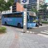 九份➡︎台北へ帰り方   バス