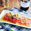 トマトのファルシ♡濃い旨味にあっさり減塩でお手軽イタリアン♪