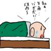【妊娠9週目】つわりのせいでご飯が食べれないなんて生きてる意味ない!!