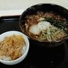 おろしそば、ちび豚丼。藤沢「新月」