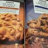 イギリススーパーTESCOでクッキーを購入(お土産候補)