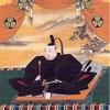 徳川将軍1