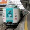鉄道の日常風景111…過去20120116JR特急くろしお乗車記