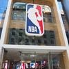 ニューヨーク NBAストア NBA Store NYC 5th Ave