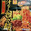 やみつき屋 汁なし担々麺(東洋水産)