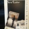 「ニューヨークが生んだ伝説 写真家ソール・ライター展」に行ってきた