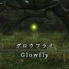 【FF14】 モンスター図鑑 No.051「グロウフライ(Glowfly)」