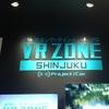 『 VR ZONE SHINJYUKU に行って体験してきた。評判や行き方は?』
