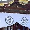 平成最後の終戦記念日も安部政権現役閣僚全てが靖国神社の参拝見送り