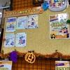 今日の横須賀店15