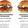 日本上陸のハンバーガーチェーン「カールスジュニア」に公式アプリが登場