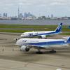 ANA国際線特典航空券の減額マイルキャンペーンで最大7000マイルもお得!