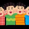 「ヨコ社会」の所属数と人生の幸福度は正比例