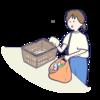 食品スーパーで袋詰め作業のムダな2重手間が発生する原因と簡単に出来る対策!