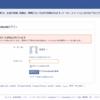 Facebookアカウント停止された・・・
