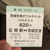 中国1日目 〜出発→上海〜