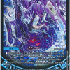 【卍堕呪 ゾグジグス】水文明に魔道具が登場!新時代の無月の門が今開く!