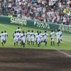 2017年夏休みに兵庫県でスポーツ観戦するならココ!