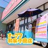 クレープ・移動販売スイーツヒーローが和泉市のオークワ和泉小田店に登場♪