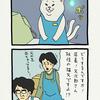 レジネコ。「天上天下ニャンコ独尊だ!!」by店長