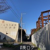 その278:エビス水産【カオスカミス8/9】