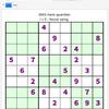 Sudoku-3543-hard, the guardian, 17 Sep, 2016 - 数独を Mathematica で解く