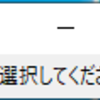 【python+Tkinter】【初心者】1度に複数のcsvファイルを読み取り新規Excelファイルとして保存する方法