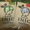 オフィスで楽しむ簡単で本格的なインスタントコーヒー「INIC COFFEE」と仕事着