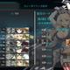 4-5 カレー洋 リランカ島沖の攻略(Extra Operation)