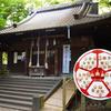 清水のサッカー神社『小芝八幡宮』