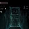 呪われた部屋 ホラーゲーム【606号室】の各エンディングの出し方やあらすじの解説