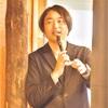 双雲塾オープンセミナー合宿「ゆるくなる」