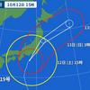 台風19号...猛威!