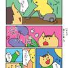 【子育て漫画】3歳児の手伝うとは?
