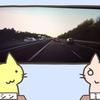 「前の車が事故ります」自動運転車が事故を発生前に予測する瞬間が撮影される