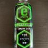 カフェイン、炭酸なし!糖分控えめ!優しいエナジードリンク「eスポーツ対策BREAK OUT」を飲んでみた。